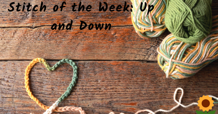 Up and Down (Houndstooth) Crochet Tutorial